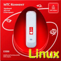 мтс коннект на linux